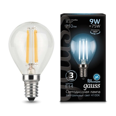 Лампа Gauss LED Filament Globe E14 9W холодный свет 4100K
